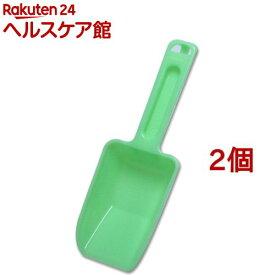 小動物トイレ掃除用シャベル(1コ入*2コセット)
