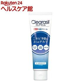 クレアラシル 薬用洗顔フォーム10x(120g)【クレアラシル】