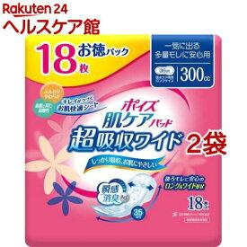ポイズ 肌ケアパッド 吸水ナプキン 超吸収ワイド 一気に出る多量モレに安心用 300cc(18枚入*2袋セット)【ポイズ】
