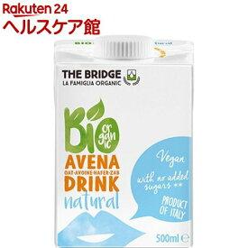 ブリッジ オーツドリンク(500ml)【ブリッジ】