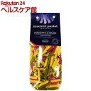 マエストゥリ 3色ペンネリガーテ(500g)【マエストゥリ】