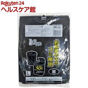 ジャパックス お部屋の中のゴミ袋箱用 ゴミ袋 Lサイズ 黒 30L PR32(20枚入)