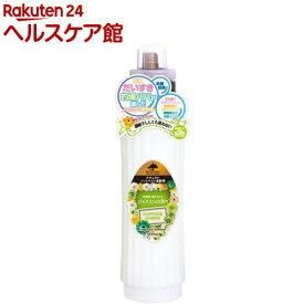 マイランドリー ジャスミンの香り(500ml)【マイランドリー】[柔軟剤]