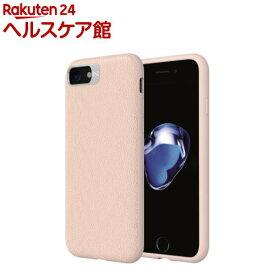 マッチナイン iPhone 8/7 テイラー ベビーピンク MN11010i7S(1コ入)【MATCHNINE(マッチナイン)】