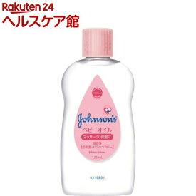 ジョンソン ベビーオイル 微香性(125ml)【more20】【ジョンソン・ベビー(johnoson´s baby)】