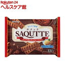サクッテ チョコレートパイ(13本)【more30】