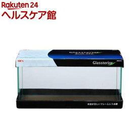 グラステリアスリム450水槽(1コ入)【グラステリア】
