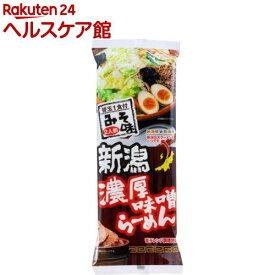 【訳あり】新潟 濃厚味噌らーめん(308g)
