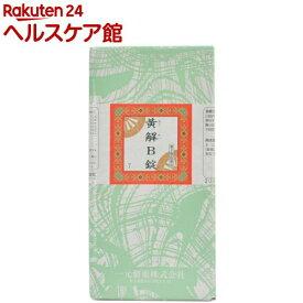 【第2類医薬品】一元 黄解B (黄連解毒湯加大黄)(2000錠)
