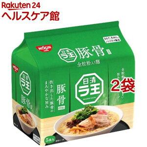 日清ラ王 豚骨(5食入*2袋セット)【日清ラ王】