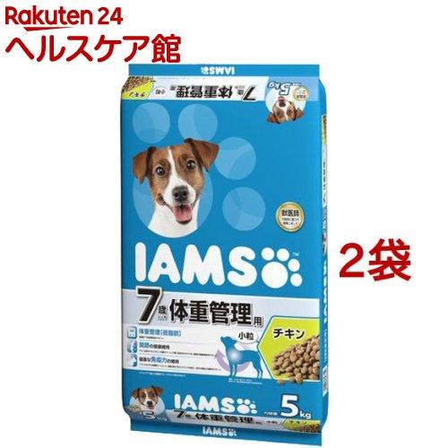 アイムス 7歳以上用 体重管理用 チキン 小粒(5kg*2コセット)【アイムス】【送料無料】