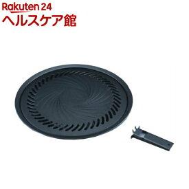 イワタニ 焼き肉プレート 大サイズ CB-P-Y3(1コ入)【イワタニ】