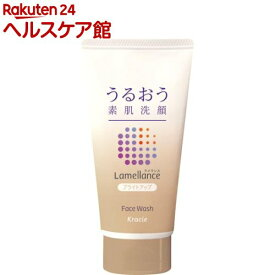 ラメランス フェイスウォッシュ ブライトアップ(110g)【ラメランス(Lamellance)】