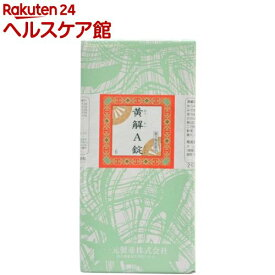 【第2類医薬品】一元 黄解A (黄連解毒湯)(2000錠)