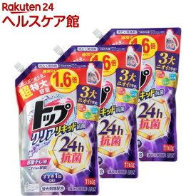 トップ クリアリキッド抗菌 洗濯洗剤 詰め替え(1160g*3袋セット)【u7e】【トップ】[部屋干し]