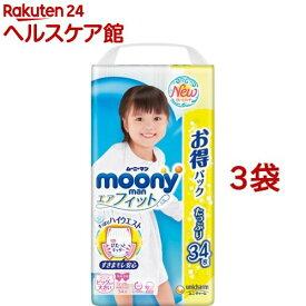 ムーニーマン パンツ エアフィット 女の子 ビッグより大きい(34枚入*3袋セット)【ムーニーマン】