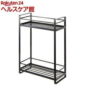 ディスペンサースタンド 2段 ミスト ブラック(1コ入)【山崎実業】