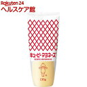 キユーピー マヨネーズ(130g)