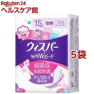 ウィスパー 1枚2役Wガード 女性用 吸水ケア 15cc(32枚入*5袋セット)【ウィスパー】