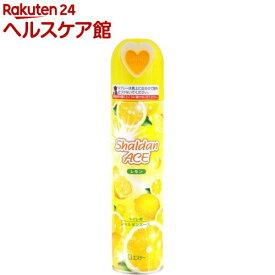 シャルダンエース トイレ用 スプレー 消臭芳香剤 レモンの香り(230mL)【シャルダン(SHALDAN)】