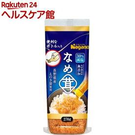 ナガノトマト なめ茸 ボトル入り(270g)【ナガノトマト】
