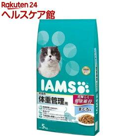 アイムス 成猫用 体重管理用 まぐろ味(5kg)【dalc_iams】【m3ad】【アイムス】[キャットフード]