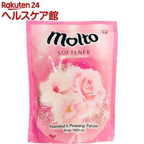 モルト 柔軟剤 リフィル ブロッサムピンク(1.8L)【モルト(molto)】