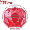 キャンメイク クリームチーク CL01 クリアレッドハート(1コ入)【キャンメイク(CANMAKE)】