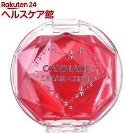 キャンメイク(CANMAKE) クリームチーク CL01 クリアレッドハート(1個)【キャンメイク(CANMAKE)】