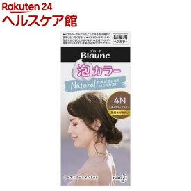 ブローネ 泡カラー 4N ナチュラリーブラウン(1セット)【ブローネ】[白髪染め]