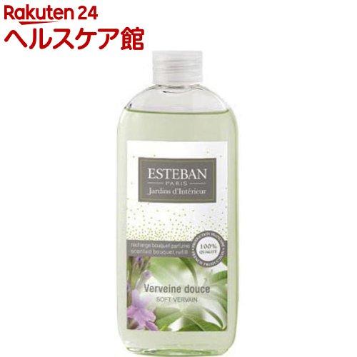 ESTEBAN ソフトバーベナ フレグランスリフィル(100mL)【エステバン】