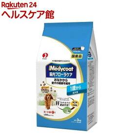 メディコート 腸内フローラケア 1歳から 成犬用(3kg)【メディコート】[ドッグフード]