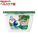 アリエール 洗濯洗剤 リビングドライジェルボール3D 本体(18コ入)【アリエール】[部屋干し]