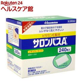 【第3類医薬品】サロンパスA ビタミンE配合(240枚入)【サロンパス】