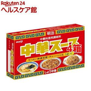 明治 中華スープ しょうゆ味(40g*4箱セット)