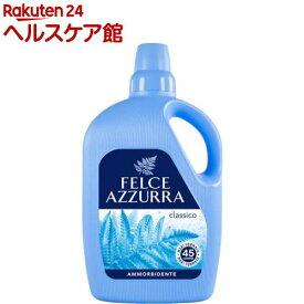 フェルチェアズーラ イルビアンコ パフューミングクラシックソフナー(3L)【slide_b4】【フェルチェアズーラ(FELCE AZZURRA)】[柔軟剤]