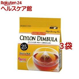 アバンス セイロン紅茶 三角ティーバッグ(25包入*3袋セット)【アバンス】