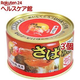 マルハ さばみそ煮 月花(200g*3コセット)【マルハ】[缶詰]