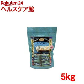 グレインフリーフィッシュレシピ 小粒(5kg)