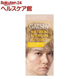 ギャツビー ナチュラルブリーチカラー シャンパンアッシュ(1セット)【GATSBY(ギャツビー)】