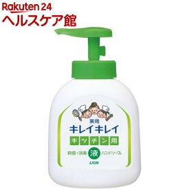 キレイキレイ 薬用キッチンハンドソープ ポンプ(250ml)【キレイキレイ】