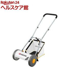 リョービ 手動式芝刈機 HLM-3000 662000A(1台)【リョービ(RYOBI)】