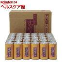 イワタニ 麻布小銭屋すっぽんスープ(190g*30缶入)【麻布小銭屋】