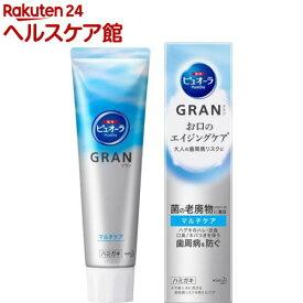 薬用ピュオーラ グラン マルチケア(100g)【ピュオーラ】