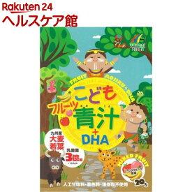 こどもフルーツ青汁+DHA(3g*20包)【more20】【ユニマットリケン】