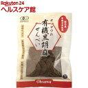 オーサワの有機玄米黒胡麻せんべい(60g)【オーサワ】