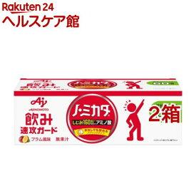 ノ・ミカタ(60本入*2コセット)【ノ・ミカタ】