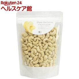 ナチュラルキッチン オーガニック カシューナッツ(生)(380g)【spts3】【ナチュラルキッチン】[おやつ]