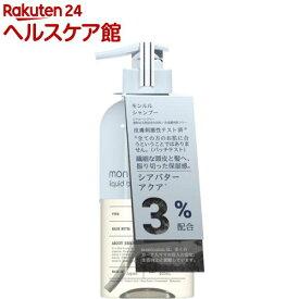 モンルル 3%シャンプー(400ml)