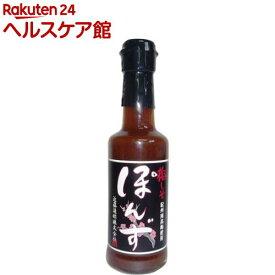 近藤造酢 梅しそぽん酢(210mL)